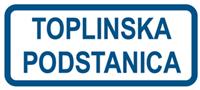 Picture of CS-INFO-082 - TOPLINSKA PODSTANICA