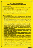 Slika CS-USR-011 - UPUTA ZA SIGURAN RAD KOD ELEKTROLUČNOG ZAVARIVANJA