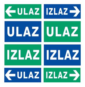 Picture for category Ulaz - Izlaz